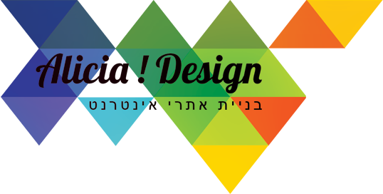 Alicia!Design בניית אתרי אינטרנט